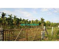 5 Acre agriculture Farm Land for sale at Hiriyur.