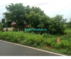 2 Acre Punjai Agriculture land for Sale in kammavarpalayam