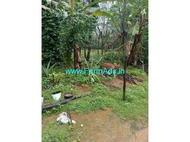 23 Acre Land for Sale Near Udupi