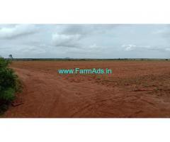 14 Acre Farm Land for Sale Near Hovinahole