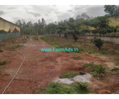 5.5 Acre Farm Land for Sale Near Thanjavur