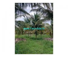 8 Acre Farm Land for Sale Near Gudimangalam