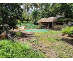 5 Acre Farm Land for Sale Near Chikmagalur