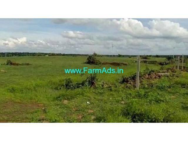 290 Acre Farm Land for Sale Near Kangti