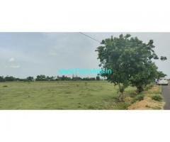 35 Cents Farm Land for Sale Near Maduranthakam