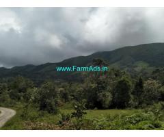 3 Acre Farm Land for Sale Near Mudigere