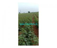 5 Acres Of Agricultural Land For Sale At Yadadri