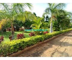 1.5 Acre farm land for sale at Alur
