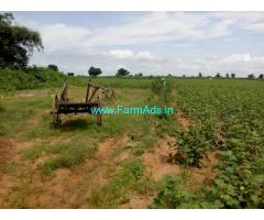 6 acres Agriculture land for sale. 10 KMS from Gundlapally, Karimanagar