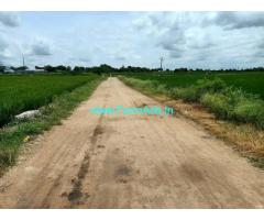17 acres agriculture farm land for sale in Narayanapet, Telangana