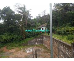 25 Cents Property for sale with home and estate at Madikeri