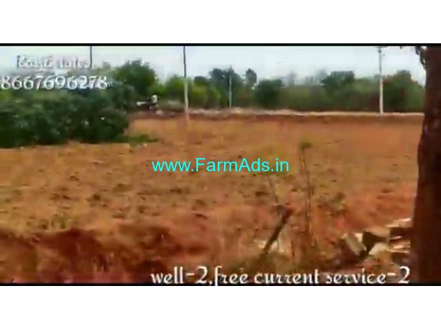 45 Acres Agriculture Land For Sale In Sankarankoil Thoothukudi.