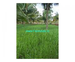 Eight acres of agricultural land for sale in Vellore near Vazhappadi