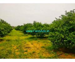 13.5 Acre Farm Land for sale at Mothkur