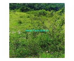15 Acre Land for Sale Near Balehonnur,Koppa Road