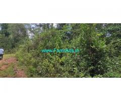 3.5 Acre Land for Sale Near Koppa