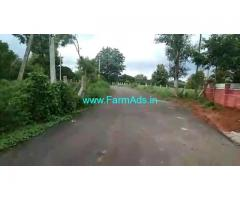 7.5 Acres Farm land for sale at Vibuthikere,  Ramanagara.
