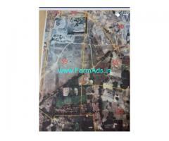 5.5 Acre Farm Land for Sale Near Ambewadi village