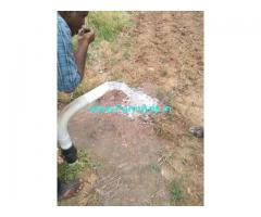8.5 Acre Farm Land for Sale Near Virudhunagar
