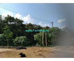 5 Acre Farm Land for Sale Near Thondebavi