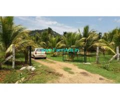20.45 Acre Farm Land for Sale Near Saralapathy