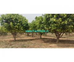 18 Acers agriculture. Mango farm lands for sale in yadadri bhonigir