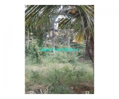 9 Acre Farm Land for Sale Near Gundlupet