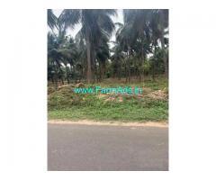 8 Acre Farm Land for Sale Near Vavipalayam