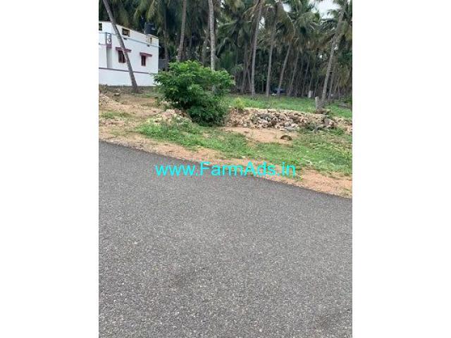 1 Acre Farm Land for Sale Near Vavipalayam