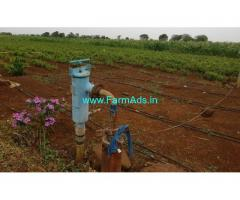 4 Acre Farm Land for Sale Near Peecharagadi