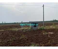 40 Acres Mango Farm Land For Sale In Kavali