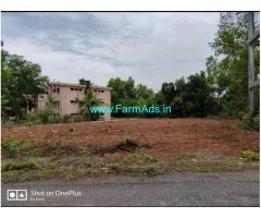 30 Cents  land for sale 100 meter from Hiriyadka state Highway