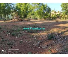 1.35 Acres Land for sale adamar to mudrangadi road