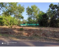 1.35 Acres Land for sale adamar to mudrangadi road