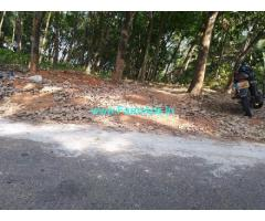 40 Cents Agriculture Land for Sale Near Kazhakootam