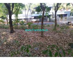 40 Cents Agriculture Land for Sale Near Kazhakootam