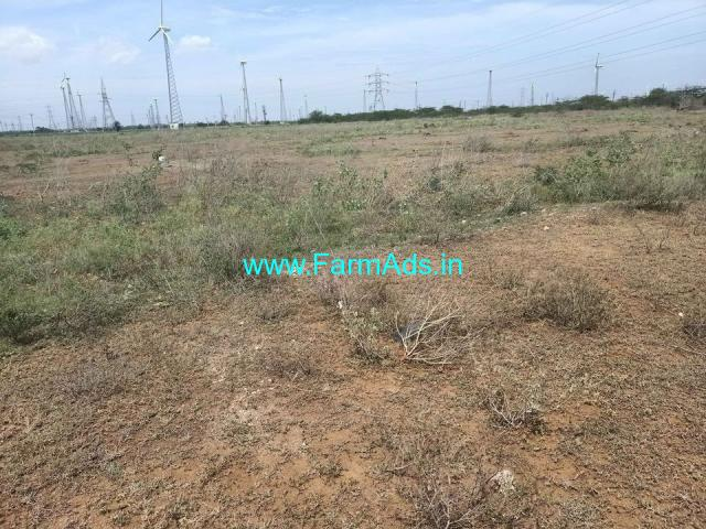 4 acer 25 cent Farm land for sale palladam to pollachi main road