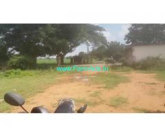 42 acres free zone land for Sale at Honnudke,Tumkur Kudur road