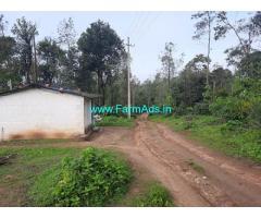 32 Acre Coffee Estate For Sale near Sakleshpur