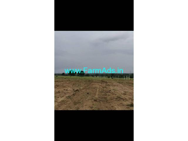 1.50 Acres of Agriculture Land for Sale at Aloor Village
