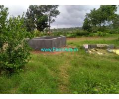 6 Acres 23 Guntas Farm Land for sale 18 KMS from Hunsur