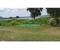5.20 Acres Lake attached farm land for sale at Malavalli