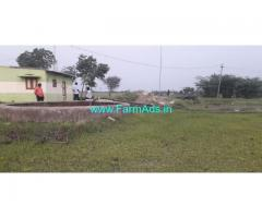 85 Cents Agri Land for sale at kamalapoondi village