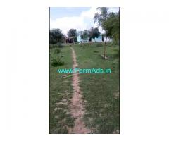 10 Acres Agriculture Land for Sale near Dindigul