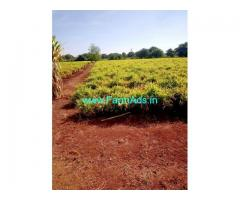 4 Acres Highway Agriculture Land for Sale near Kohir X Road