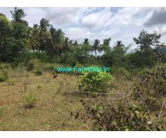 4.5 Acres Agriculture Land For Sale In Koodanahalli near Airport