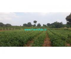 4.5 Acre Farm land for sale near Chikballapura, Yelahanka 68km