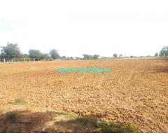 5 Acres Good fertile Agri land Sale Near Sira Town