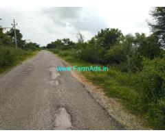 10 Acres Farm Land for Sale 50kms from Tumkur