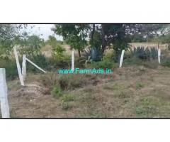 3 acre 16 gunta empty farm land for sale in nanjangudu